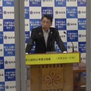 【速報】福岡県が緊急事態宣言の発出を要請へ!1日700人以上の新規感染 全国各地で連日の過去最多を更新