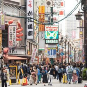 大阪がGoToキャンペーンの再開検討!府議会に関連の補正予算案を提出へ 大阪府が数百円から千円ほど上乗せ支援