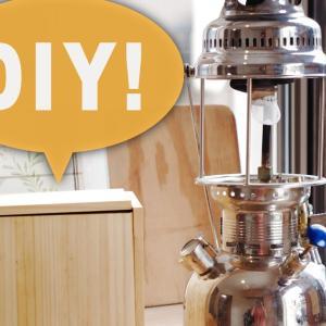 Petromax HK500 ランタン ガラスホヤを入れる箱をDIYで製作