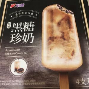 黑糖真奶とは《タピオカ人気は台湾も》