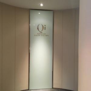 Qi Spaの施術ルーム ≪台南シャングリラQi Spa≫