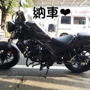 納車(*^_^*)