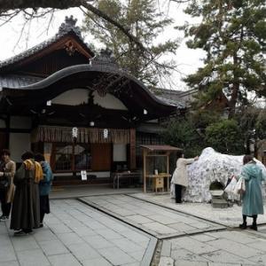 縁切り神社を目指して京都へ! Vol.3