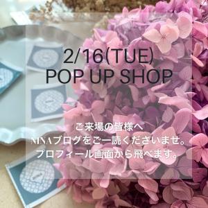 2/16(火)Pop Up Shopへご来場の皆さまへ