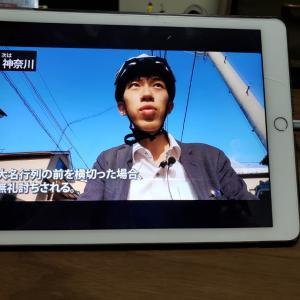 自転車で東海道五十三次(オススメYouTuberのハナシとか)