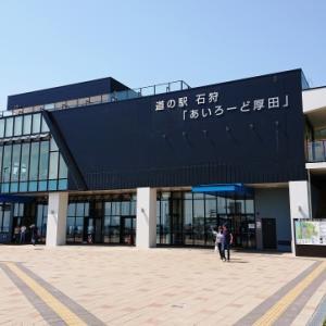 【北海道】北海道ドライブをお得に楽しく「道の駅スタンプラリー」♪おすすめ道の駅も紹介【2019年】