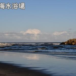 初・旅行~海とBBQ~