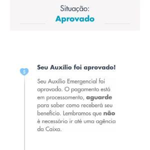 ブラジルのコロナ給付金