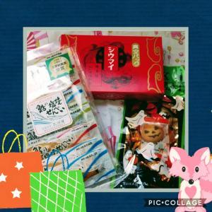 10月下旬に頂いたプレゼント☆☆