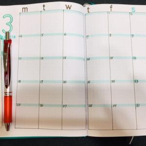 【手帳】「マンスリーカレンダー」をスケジュールとログ用に6個作成(バレットジャーナル / シンプル編)