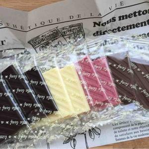 手作り チョコレート工房 リトルリーフ【豊平区西岡】