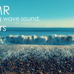 ASMR 睡眠 | 青空の海で波の音を聴く動画 | 3時間 | wave sound