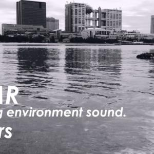ASMR | 睡眠 | お台場の海を眺める最高に地味な動画 | 3時間 | environment sound