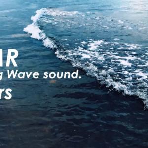ASMR | 睡眠 | 最高の波の音を聴くために海をながめる | 3時間 | wave sound