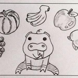 イチゴの吐息