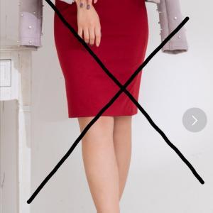 スカート禁止?!メキシコ準備編2