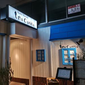 にんにくはお好き?東京・御茶ノ水で美味しいニンニク専門店UNA CASITA【グルメ】
