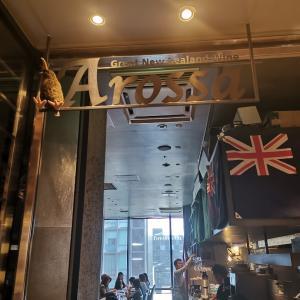 Arossa アロッサ 銀座で新鮮なニュージーランド料理が食べるならこちら 銀座グルメ