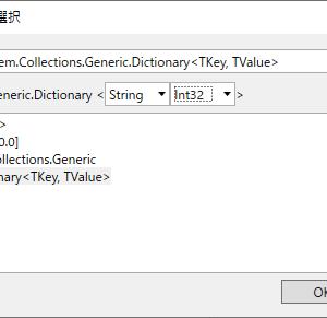 UiPath Dictionaryコレクションの機能と使い方