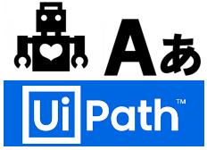 UiPath テキスト(文字列)を区切り文字(カンマや改行)で分割(split)する方法