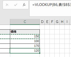 Excel プルダウンリストから項目を選択してVLOOKUP関数で自動入力する方法