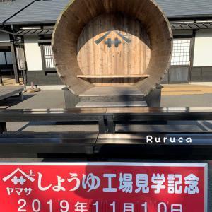 プチ旅・銚子の醤油工場見学