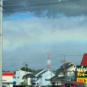 arc-en-ciel 〜 虹 〜