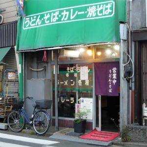 駅前そば屋さんの素朴な《 ソース焼きそば 》~ 西武線・小川駅 ~