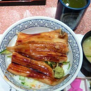 《横浜・本郷台》 海鮮道楽 粋活(いきいき)~お寿司が美味しい居酒屋さん~♪