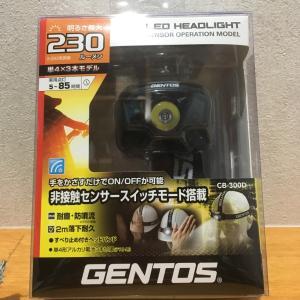 釣り用ヘッドライト。GENTOS CB-300D。