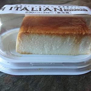 セブンの 「イタリアンプリン」
