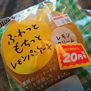 ふわっともちっとレモンパンケーキ「レモンクリーム」