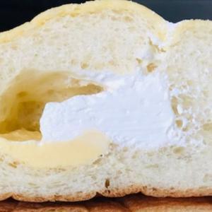 【ローソン新菓子パン実食】ふっくらチーズブールの感想【デブ活326日目】