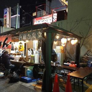 【富士見2】いしいの屋台食堂