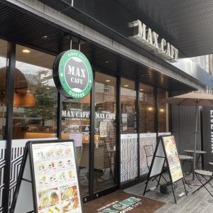 【富士見2】MAX CAFE 千葉中央駅前店