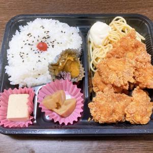 【作草部】トライアングル