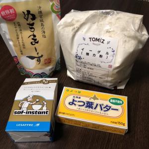 千葉駅周辺の高級食パンを食す(後編)