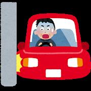 車の傷って修理してから車買取に出すべきか?