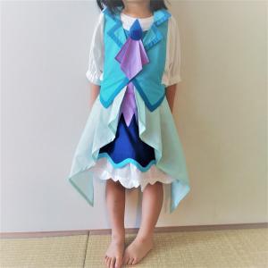 『キュアフォンテーヌの衣装』を手作りしてみた