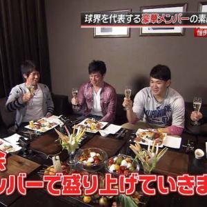 斎藤佑樹「今期のノルマは5勝です!」→シーズン0勝で終了