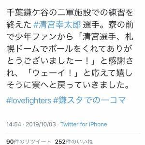 【朗報】清宮幸太郎さん、王超えまで残り855本