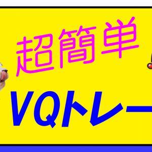 VQトレード:15分足ドル円20191001