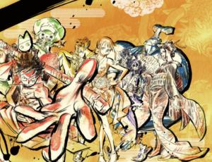 渋谷の街がまるごとワンピースの舞台に!アニメ『ワンピース』20周年記念!渋谷「ワノ国」計画~仲間を集めて四皇カイドウと渋谷大決戦!~』