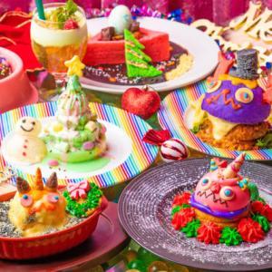 KAWAII MONSTER CAFEで『萌え色』クリスマス『KAWAII HARAJUKU Christmas PARTY2019』開催!