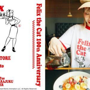 フィリックス・ザ・キャット100周年記念! 瀬戸あゆみプロデュースによる世界で一つの期間限定ストア!