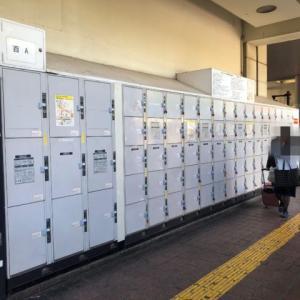 渋谷駅 ハチ公近くのコインロッカー