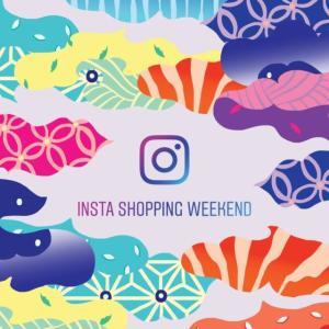Instagramが日本初のInsta Shopping Weekend(インスタショッピングウィークエンド)を原宿で開催!