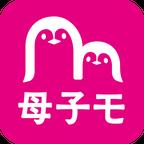 渋谷区で母子手帳アプリ『母子モ』提供開始