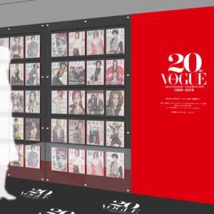 日本版『VOGUE JAPAN』20周年記念イベントが表参道で開催
