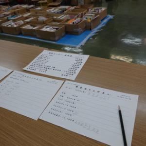 岸和田市立図書館まつり企画・運営ボランティアに参加。